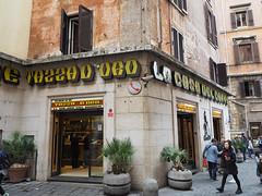 金杯咖啡 Tazza d'Oro   Roma, Italy (sonic010739) Tags: olympus omd em5markii olympusmzdigital1240mm roma italy