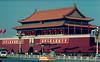 Kina 1988 (11) (hanoix) Tags: hanoix mao