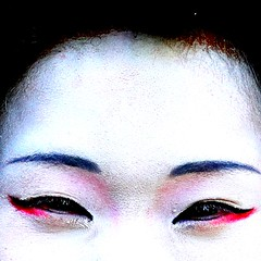 geisha (hmong135) Tags: geishagirl makeup japanese woman traditional portrait