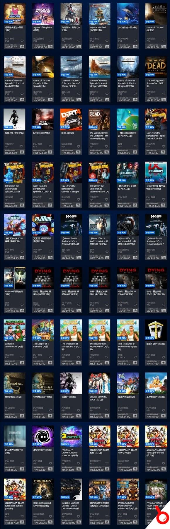 PS港服商店7月優惠遊戲名單公開,《巫師3》在列
