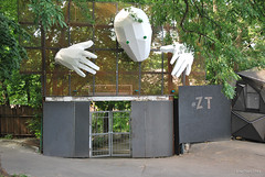 Паркова алея, Київ  InterNetri Ukraine 577