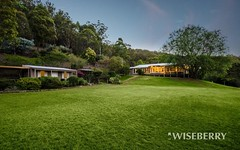 45 The Valley Way, Mardi NSW