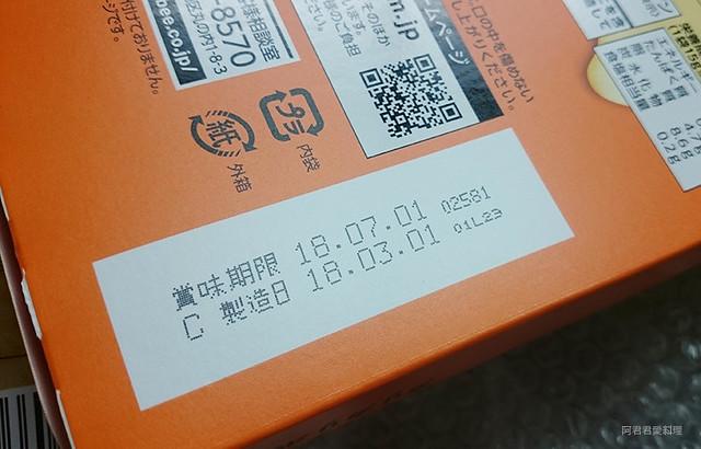 日本樂天直送台灣必買購物教學_07_阿君君愛料理