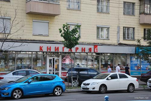 Київ, бульвар Лесі Українки  InterNetri Ukraine 266