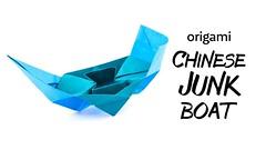 Origami Chinese Junk Boat Tutorial - Origami Gondola - Paper Kawaii (paperkawaii) Tags: origami instructions paperkawaii papercraft diy how video youtube tutorial