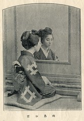 O-Momo of Mukōjima 1897 (Blue Ruin 1) Tags: geigi geiko geisha mukojima tokyo japanese japan meijiperiod 1890s 1897 omomo