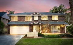 14 Morna Place, Kareela NSW