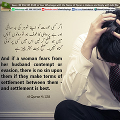 if-a-woman-fears-from-her-husband-contempt-or-evasion (aamirnehal) Tags: quran hadees hadith seerat prophet jesus moses book aamir nehal love peace quotes allah muhammad islam zakat hajj flower gift sin virtue punish punishment teaching brotherhood parents respect equality knowledge verse day judgement muslim majah dawud iman deen about son daughter brother sister hadithabout quranabout islamabout riba toheed namaz roza islamic sayings dua supplications invoke tooba forgive forgiveness mother father pray prayer tableegh jihad recite scholar bukhari tirmadhi