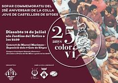 Sopar 25è Aniversari Colla Jove Castellers Sitges (Sitges - Visit Sitges) Tags: sopar colla jove castellers sitges 2018 visitsitges 25 aniversari retiro