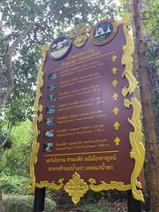 IMGP1962 (陳竹 / bamboo / Baipaii) Tags: thailand kanchanaburi waterfall erawanwaterfall onedaytrip pentaxq7 thammasat exchangestudent
