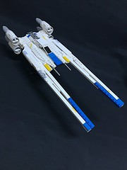 Lego Rebel U-Wing