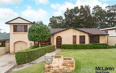 78 Semillon Crescent, Eschol Park NSW