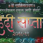 06 Hindi Week Celebration