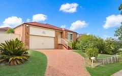 28 The Kraal Drive, Blair Athol NSW