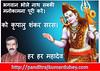 lord shiva (Pandit Rajkumar Dubey) Tags: lordshiva godshiva shivashankar bhagavanshiva