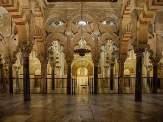 Mihrab y arcos polilobulados.