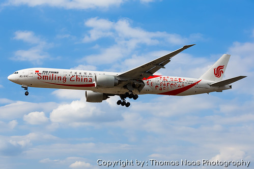 Air China, B-2035 : Smiling China