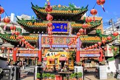 Chinese Temple- Yokohama Chinatown