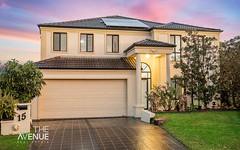 15 Arizona Place, Stanhope Gardens NSW
