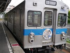 Kohnan Ohwani Line 7040 (しまむー) Tags: panasonic lumix gx1 g 20mm f17 asph natural train tsugaru free pass 津軽フリーパス