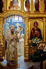 2018.05.21 liturgiya v den' pamyati svyatitelya Ioanna Bogoslova (24)