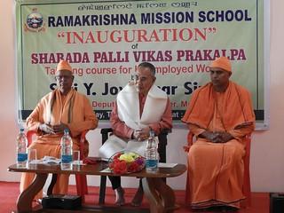 Sarada Palli Vikas Prakalpa