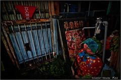 ...真写動活 (SHADOWY HEAVEN Aya) Tags: 1708167ha0615 北海道 日本 ファインダー越しの私の世界 写真好きな人と繋がりたい 写真撮ってる人と繋がりたい 写真の奏でる私の世界 coregraphy japan hokkaido tokyocameraclub igers igersjp phosjapan picsjp
