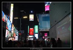 2018.07.01 NY by night 12 (garyroustan) Tags: ny nya nec newyore york manhattan gay night light