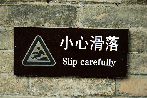 Slip carefully / Azchael