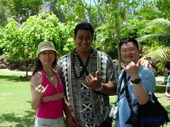 Hawaii - 2006-08-09 13-19-40 (Yanqun Shi) Tags: ohau at