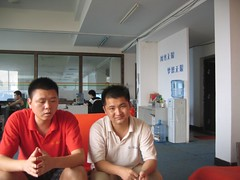 Yan Tao, Shao Meizhong, Donghua power-leveling shop, Jinhua (Julian) Tags: china wow internet games worldofwarcraft jinhua