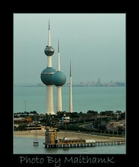 Kuwait Tower () Tags: kuwait nikon  photo fans p1f1 artphoto art khraibut  maitham  artphoto kuwai phot  kuwaitphoto khuraibet alkhuraibet    gulf arab    khraibutnet  adventure biker