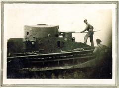 Tank Auth требует некоторой доводки напильником