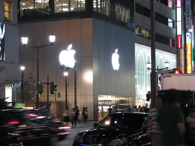 Apple Store, Ginza, Tokyo