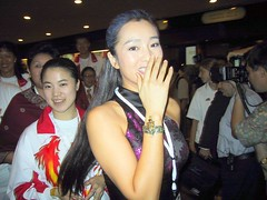Chinese star - Gong Li (Fispace) Tags: china 2001 woman cinema lady movie star russia moscow chinese beijing games actress session olympic wongkarwai ioc gongli