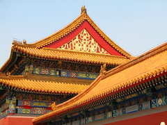 Forbidden City, Beijing, China (LA Lassie) Tags: china golden topv1111 beijing roofs temples brightcolors forbiddencity august2006 lalassie favoritesonly 8favs1518views