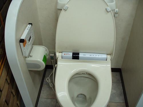 Urinal Holders For Hospital Beds