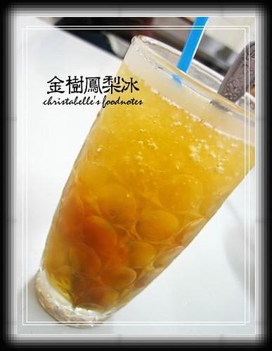 金樹鳳梨冰
