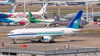 Saudi Aramco Boeing B767-2 N767A