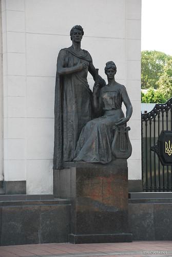 Верховна Рада, Київ  InterNetri Ukraine 216