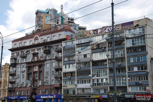 Басейна вулиця, Київ  InterNetri Ukraine 096