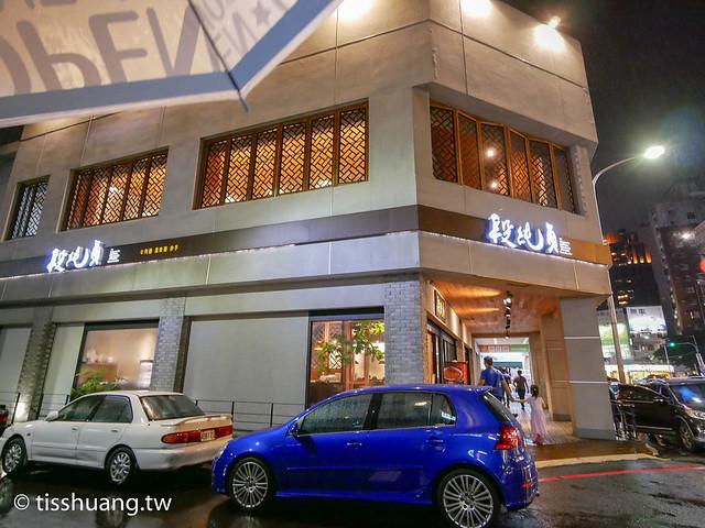 台中Fhotel-1310229