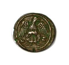Gordian III Pius (Bahrfeldt) Tags: ancient roman provincial coin egypt