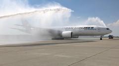 JA711J (Breitling Jet Team) Tags: ja711j japan airlines euroairport bsl mlh basel flughafen lfsb