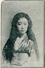 Eiryū of Shinbashi 1897 (Blue Ruin 1) Tags: geigi geiko geisha shinbashi shimbashi tokyo japanese japan meijiperiod 1890s 1897 eiryu