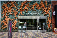The Baseball Hall of Fame and Museum at Tokyo Dome - Tokyo Japan (mbell1975) Tags: bunkyōku tōkyōto japan jp the baseball hall fame museum tokyo dome yomiuri giants game nippon 日本野球機構 yakyū kikō プロ野球 npb japanese 東京ドーム tōkyō dōmu baseballstadion stadion