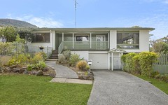 14 Shoobert Crescent, Keiraville NSW