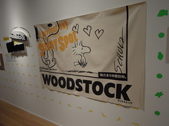 Woodstock (kevincrumbs) Tags: tokyo 東京 minato 港 minatoku 港区 roppongi 六本木 snoopymuseumtokyo スヌーピーミュージアム東京 loveiswonderful peanuts ピーナッツ snoopy スヌーピー woodstock ウッドストック