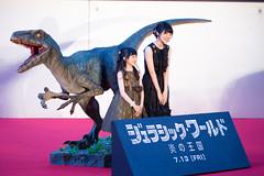 Jurassic World: Fallen Kingdom Japan Premiere Red Carpet: Ishikawa Yui & Sumida Moeno
