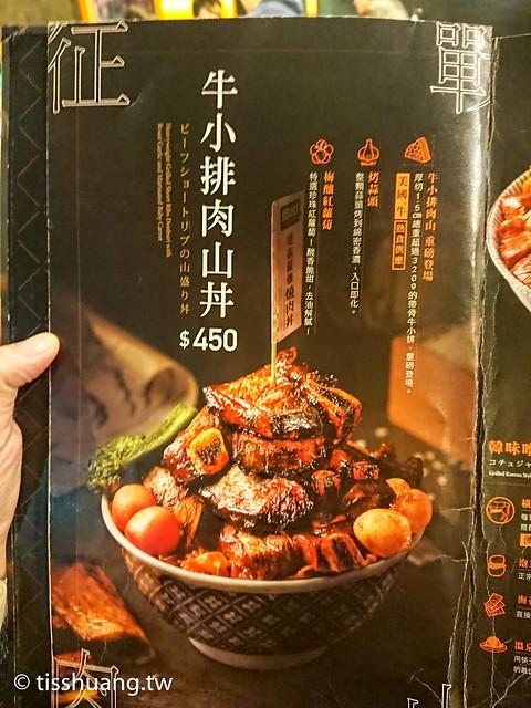 長崎飯店-7460